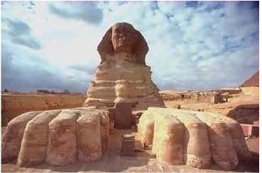Египет мини