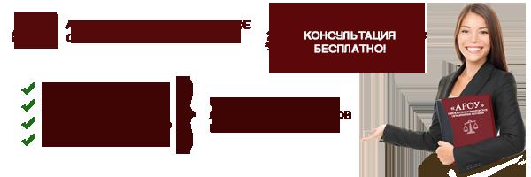 Адвокат, юрист, риелтор, нотариус в Украине и Киеве