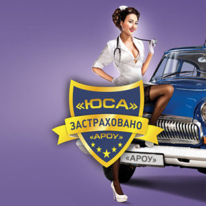 мини каско автострахование страховка на авто киев