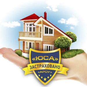 страхование имущества киев самые низкие цены
