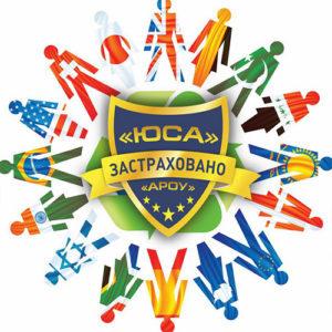 страхование иностранцев перебывающих на територии украины