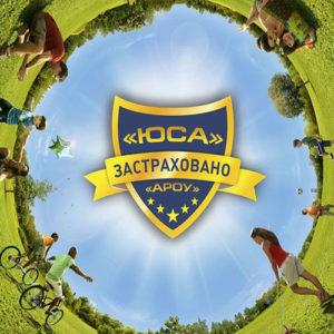 страховка жизни киев самые низкие цены