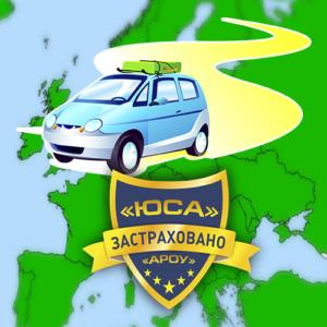 зегеная карта автострахование киев низкие цены